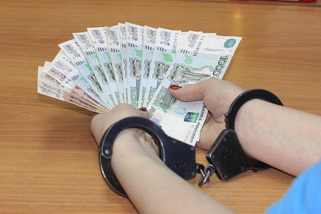 предложение отката – 100% признак не легитимной банковской гарантии